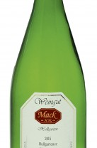 <br>2016er Hallgartener Würzgarten Riesling Qualitätswein halbtrocken<br>